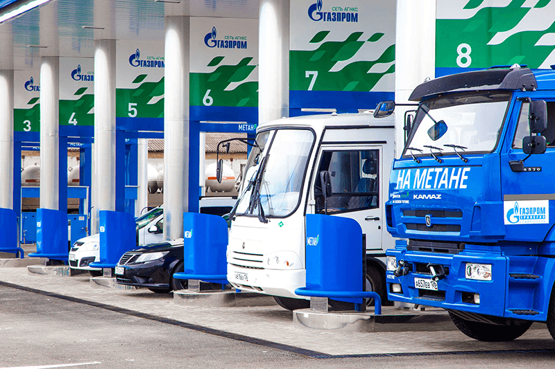 Газ как автомобильное топливо