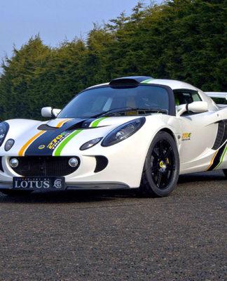 Lotus Exige 270E Tri-Fuel