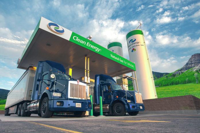 Природный газ – топливо