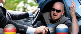 Стили вождения автомобиля