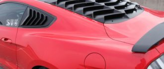 Воздухозаборник Mustang